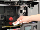 3D Printer Maintenance